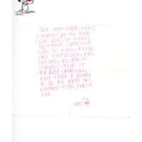 Sherman House Letter, Crow, Abbot Academy